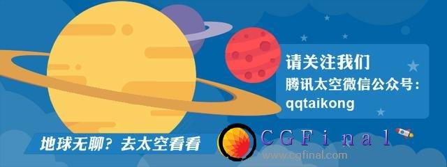 """""""悟空""""发现黑洞CTA 102伽马射线爆发"""
