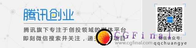 中国品牌崛起冲击 日企退守上游阵地