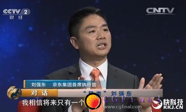 顺丰和菜鸟开撕 刘强东竟然一年前就预言到了