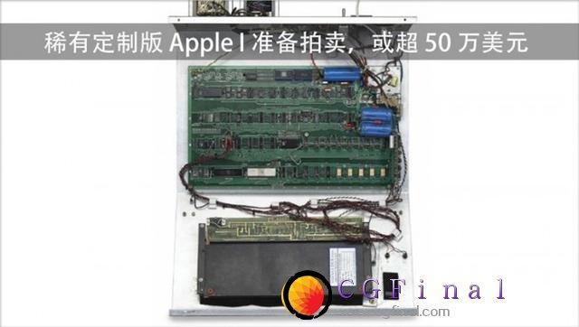 稀有定制版Apple I准备拍卖,或超50万美元