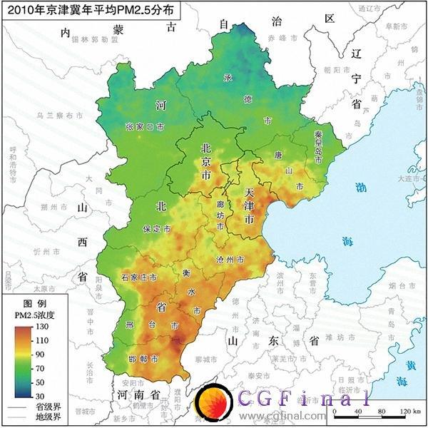中国空气质量真变好了?一组卫星图带你看懂6年真相