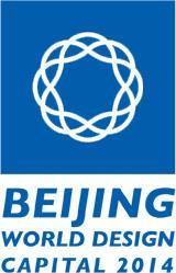 台中市申办2020世界设计之都主视觉公布