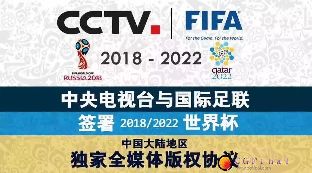 2018俄罗斯世界杯攻略